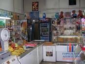 Офисы,  Московская область Серпухов, цена 9 600 000 рублей, Фото