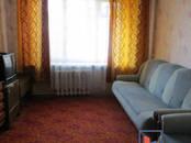 Квартиры,  Московская область Серпухов, цена 4 900 000 рублей, Фото