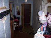 Квартиры,  Московская область Серпухов, цена 800 000 рублей, Фото