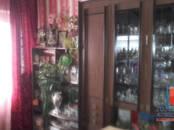 Квартиры,  Московская область Серпухов, цена 1 800 000 рублей, Фото