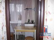 Квартиры,  Московская область Серпухов, цена 12 000 рублей/мес., Фото