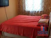Квартиры,  Московская область Серпухов, цена 17 000 рублей/мес., Фото