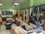 Офисы,  Московская область Серпухов, цена 53 900 рублей/мес., Фото