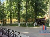 Квартиры,  Московская область Серпухов, цена 4 200 000 рублей, Фото