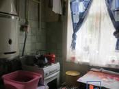 Квартиры,  Московская область Серпухов, цена 1 450 000 рублей, Фото