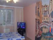 Квартиры,  Московская область Серпухов, цена 1 630 000 рублей, Фото
