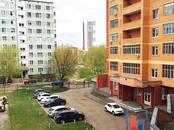 Офисы,  Московская область Серпухов, цена 2 821 500 рублей, Фото