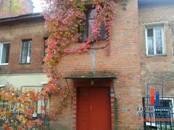 Квартиры,  Московская область Серпухов, цена 850 000 рублей, Фото