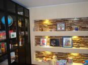 Квартиры,  Москва Щукинская, цена 7 800 000 рублей, Фото