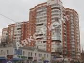 Другое,  Краснодарский край Краснодар, цена 13 000 000 рублей, Фото