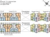 Квартиры,  Москва Лермонтовский проспект, цена 3 781 600 рублей, Фото