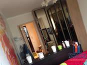Квартиры,  Московская область Серпухов, цена 2 400 000 рублей, Фото