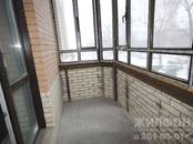 Квартиры,  Новосибирская область Новосибирск, цена 6 170 000 рублей, Фото