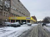 Другое,  Санкт-Петербург Озерки, Фото