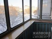 Квартиры,  Новосибирская область Бердск, цена 1 770 000 рублей, Фото