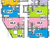 Квартиры,  Краснодарский край Сочи, цена 3 360 000 рублей, Фото