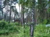 Дома, хозяйства,  Новосибирская область Новосибирск, цена 35 000 000 рублей, Фото