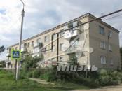 Квартиры,  Новосибирская область Колывань, цена 1 150 000 рублей, Фото