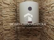 Квартиры,  Новосибирская область Новосибирск, цена 1 946 000 рублей, Фото