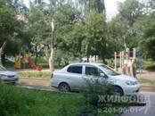 Квартиры,  Новосибирская область Новосибирск, цена 1 640 000 рублей, Фото