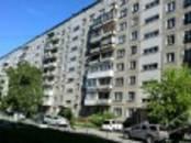 Квартиры,  Новосибирская область Новосибирск, цена 2 998 000 рублей, Фото