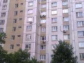 Квартиры,  Москва Кузьминки, цена 6 555 000 рублей, Фото
