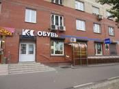 Магазины,  Москва Кожуховская, цена 260 000 рублей/мес., Фото