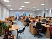 Офисы,  Москва Белорусская, цена 650 000 000 рублей, Фото