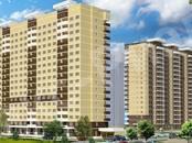 Квартиры,  Краснодарский край Краснодар, цена 2 542 000 рублей, Фото