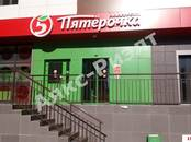 Квартиры,  Краснодарский край Краснодар, цена 1 480 000 рублей, Фото