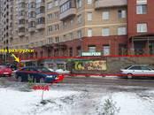 Другое,  Санкт-Петербург Проспект большевиков, цена 54 950 000 рублей, Фото