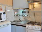 Квартиры,  Московская область Дедовск, цена 3 350 000 рублей, Фото