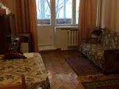 Квартиры,  Москва Баррикадная, цена 10 500 000 рублей, Фото