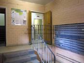 Квартиры,  Москва Тропарево, цена 9 190 000 рублей, Фото