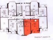 Квартиры,  Москва Выхино, цена 4 790 000 рублей, Фото