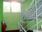 Квартиры,  Москва Бабушкинская, цена 6 390 000 рублей, Фото