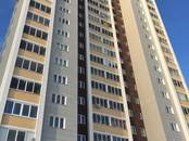 Квартиры,  Республика Татарстан Казань, цена 4 400 000 рублей, Фото