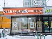 Офисы,  Москва Беляево, цена 76 494 000 рублей, Фото