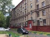 Квартиры,  Москва Первомайская, цена 1 750 000 рублей, Фото