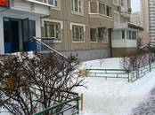 Офисы,  Москва Планерная, цена 120 000 рублей/мес., Фото