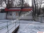 Другое,  Краснодарский край Краснодар, цена 1 100 000 рублей, Фото