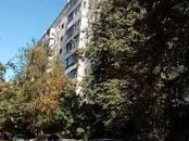 Квартиры,  Москва Теплый стан, цена 4 700 000 рублей, Фото