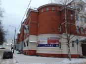 Офисы,  Владимирская область Владимир, цена 6 000 рублей/мес., Фото