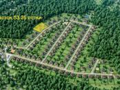 Земля и участки,  Московская область Сергиев посад, Фото