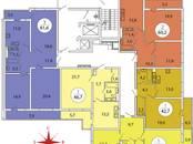 Квартиры,  Краснодарский край Новороссийск, цена 2 940 000 рублей, Фото