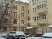 Квартиры,  Москва Академическая, цена 8 350 000 рублей, Фото