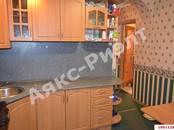 Квартиры,  Краснодарский край Краснодар, цена 1 998 000 рублей, Фото