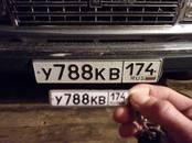 Другое... Разное, цена 260 рублей, Фото