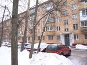 Квартиры,  Москва Нагорная, цена 6 500 000 рублей, Фото