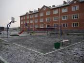 Квартиры,  Новосибирская область Бердск, цена 1 035 000 рублей, Фото